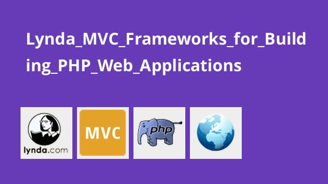 Lynda MVC Frameworks for Building PHP Web Applications