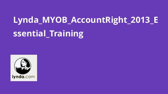 Lynda_MYOB_AccountRight_2013_Essential_Training