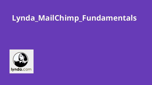 آموزش اصول MailChimp