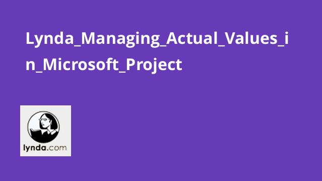 Lynda Managing Actual Values in Microsoft Project