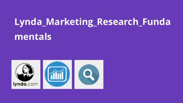 آشنایی با اصول Marketing Research