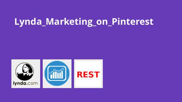 Lynda_Marketing_on_Pinterest