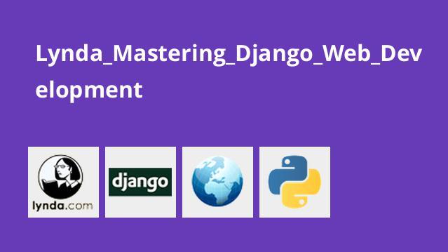 آموزش توسعه وب با Django