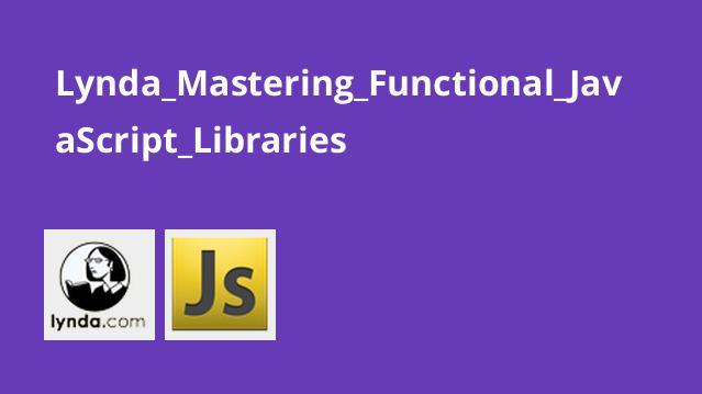 آموزش تسلط بر کتابخانه های تابعی جاوااسکریپت