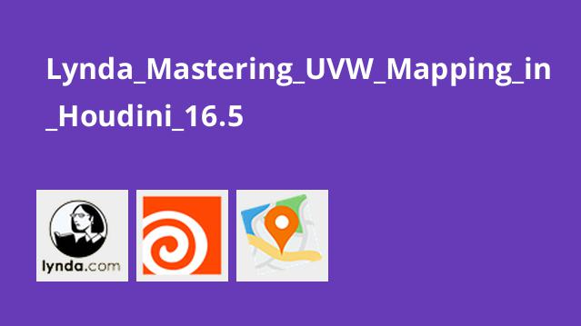 آموزش تسلط برUVW Mapping درHoudini 16.5
