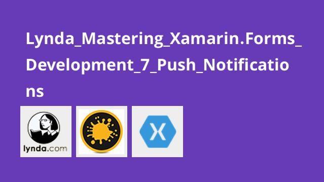 آموزش Xamarin forms بخش 7- نوتیفیکیشن ها
