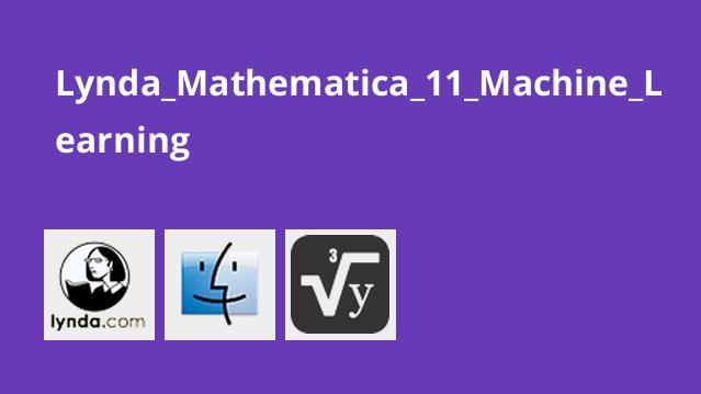 Lynda Mathematica 11 Machine Learning
