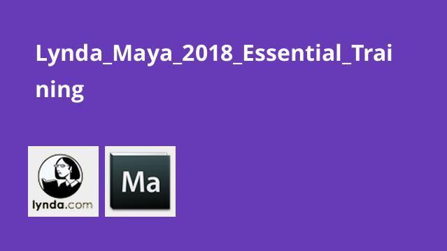 آموزش Maya 2018
