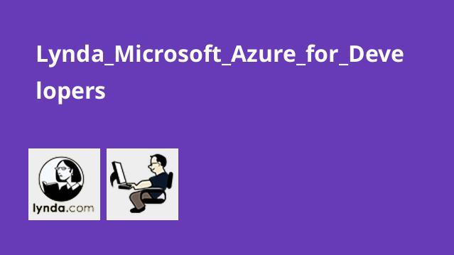 آموزش Microsoft Azure برای برنامه نویسان