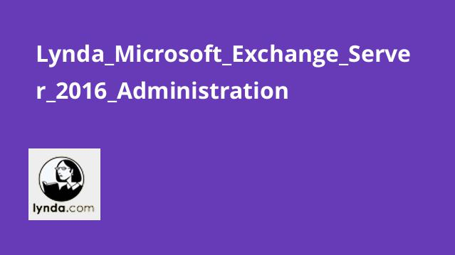 آموزش مدیریت Microsoft Exchange Server 2016