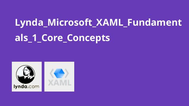 آشنایی با مفاهیم اصلی XAML