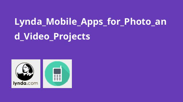 Lynda Mobile Apps for Photo and Video Projects