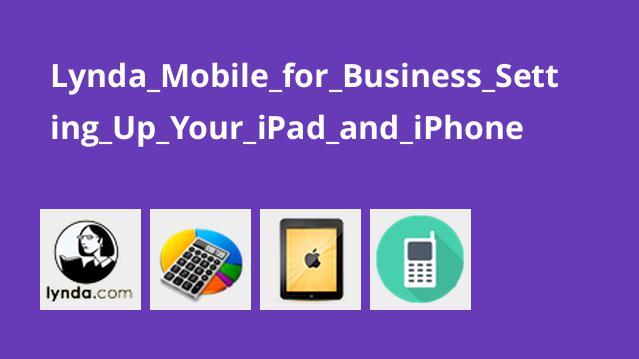 موبایل برای کسب و کار – استفاده از iPad و iPhone