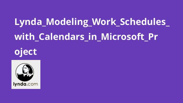 آموزش زمان بندی با تقویم در Microsoft Project