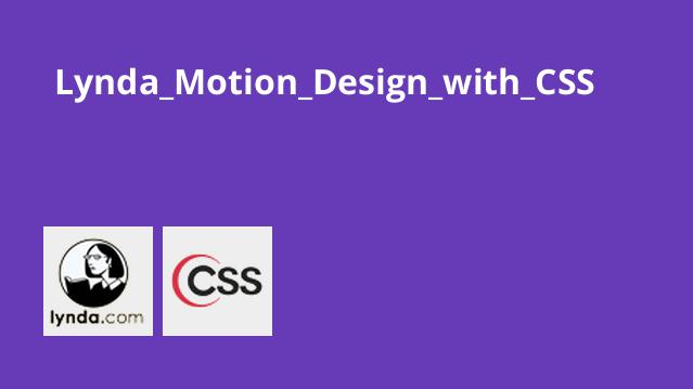Lynda Motion Design with CSS