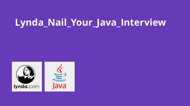 آمادگی برای مصاحبه برنامه نویسی جاوا