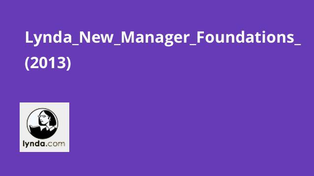 دوره جدید اصول مدیریت(2013)
