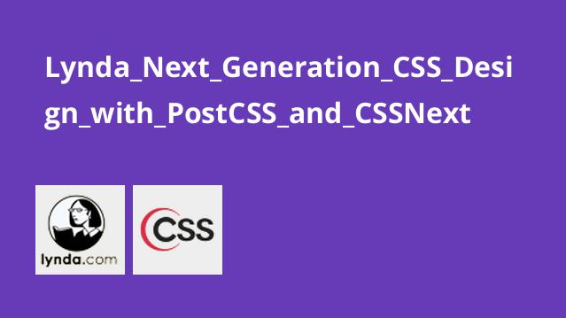 Lynda Next Generation CSS Design with PostCSS and CSSNext
