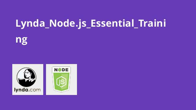 آموزش اصول و مبانی Node.js