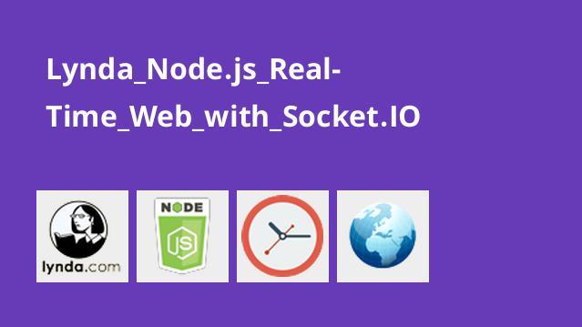 آموزش برنامه نویسی همزمان وب درNode.jsبا Socket.IO
