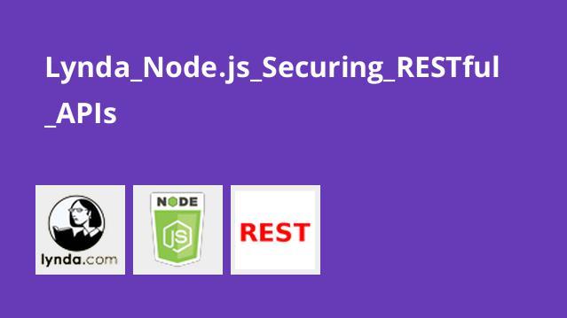 آموزشNode.js – ایمن سازیRESTful API