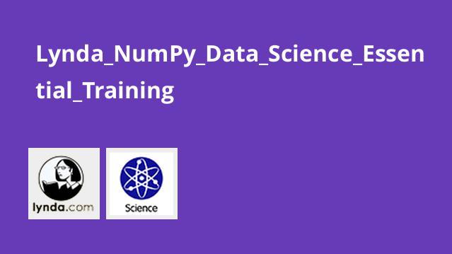 آموزش اصول علم دادهNumPy