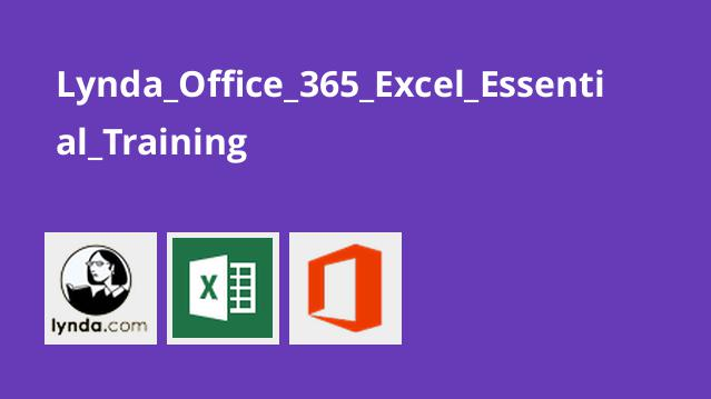آموزش Office 365 Excel