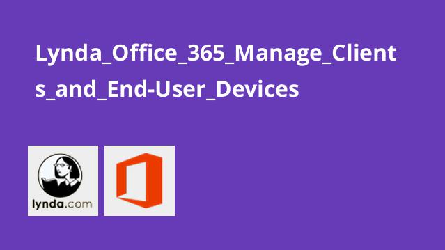 مدیریت کلاینت ها و دستگاه های End-User در Office 365