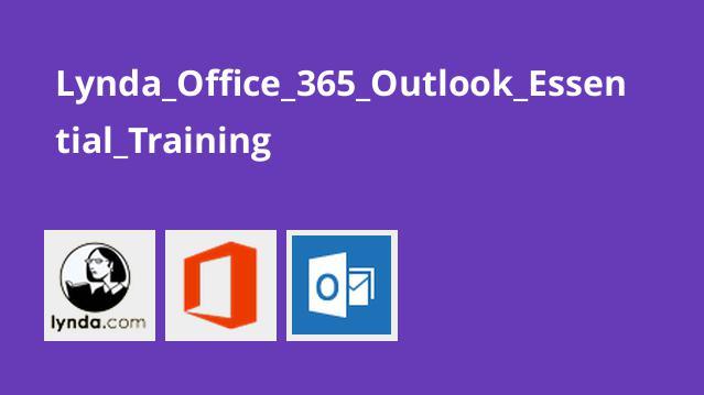 آموزش Office 365 Outlook
