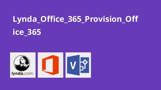 آموزش راه اندازی و کانفیگ Office 365