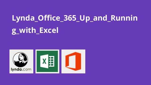 Lynda_Office_365_Up_and_Running_with_Excel