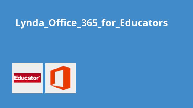 Lynda Office 365 for Educators