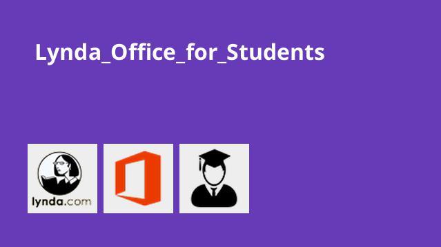 آموزش Office برای دانشجویان