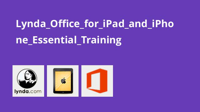 آموزش ماکروسافت آفیس برای iPad و iPhone