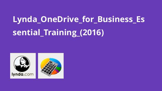 آموزش اصولی OneDrive برای کسب و کار