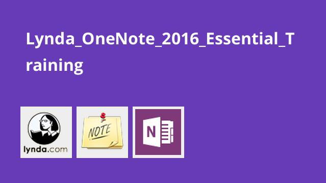 آموزش OneNote 2016