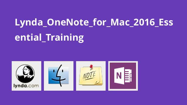 آموزش OneNote برای Mac 2016