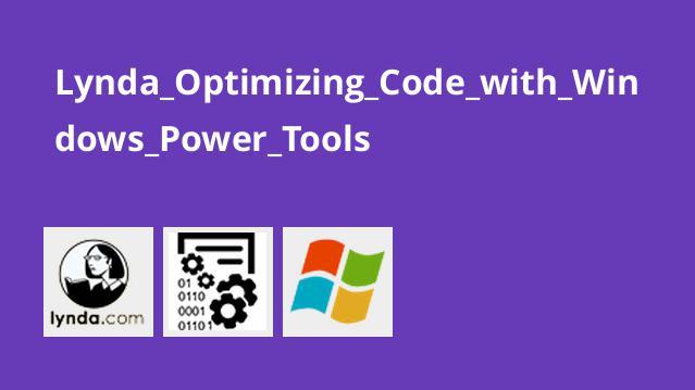 آموزش بهینه سازی کدها با Windows Power
