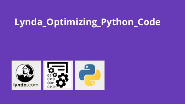 آموزش بهینه سازی کد پایتون