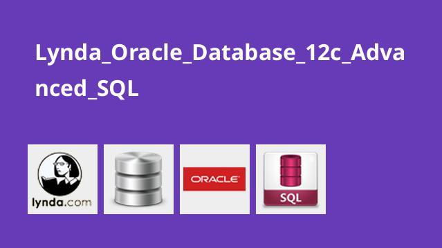 آموزش پیشرفته SQL در Oracle Database 12c