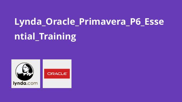 آموزش اصولی Oracle Primavera P6