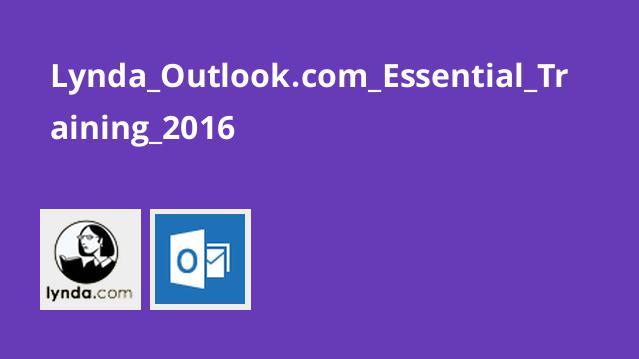 آموزش اصولی Outlook 2016