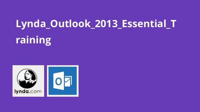 Lynda_Outlook_2013_Essential_Training