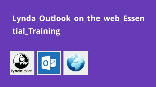 Lynda Outlook on the web Essential Training