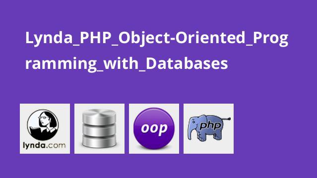 آموزشPHP – برنامه نویسی شی گرا با پایگاه داده ها