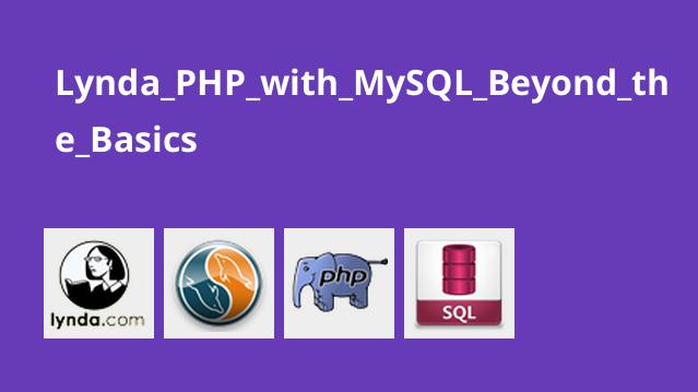 php with mysql beyond the basics