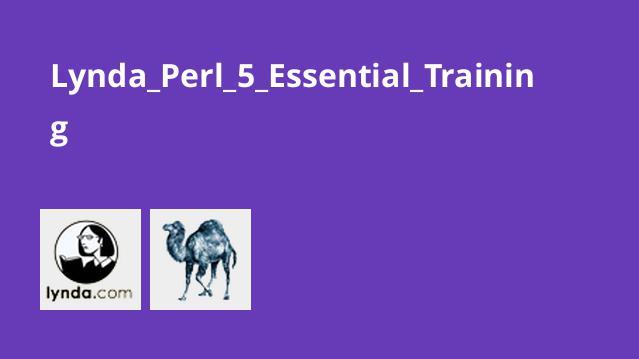 آموزش Perl 5