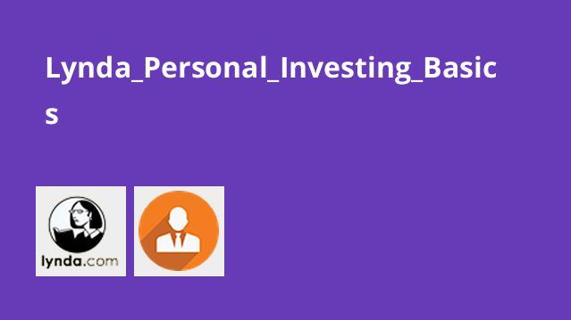 Lynda_Personal_Investing_Basics