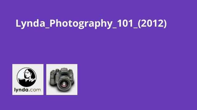 آموزش عکاسی 2012