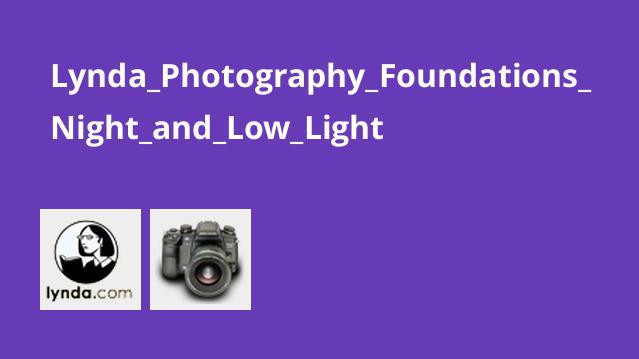 آموزش اصول عکاسی در شب و نور کم